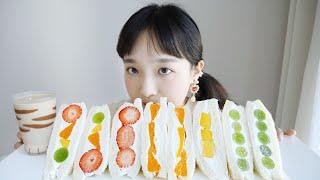 ☁과일 생크림 샌드위치 먹방 _ 몽실몽실 상큼한 과일 …