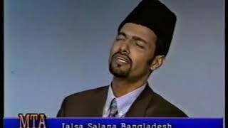 Address to Jalsa Salana Bangladesh, 14 February 1998