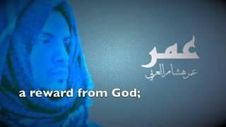 سورة ال عمران (189-200) عمر هشام العربي Surah Ali Imran