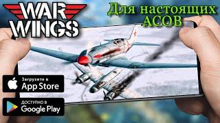 war wings - Лучшая Игра Про Самолеты