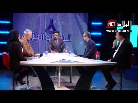 أستوديو الجزائر على قناة البلاد ..  حول آخر التطورات في الجزائر