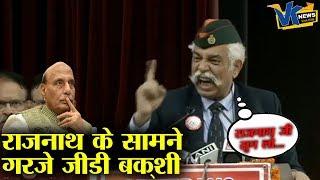 रक्षा मंत्री के सामने मेजर जीडी बक्शी ने दी खुली चेतावनी|Major General GD Bakshi speech