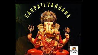GANPATI VANDANA - Dev Bada Matwala Gajanand - Marwadi Desi Bha…
