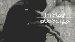 عراقي حبيبي الروح مشتاقه