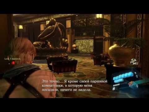 Resident evil 6 прохождение (Co-op) от 5p74 (Jake & Sherry) часть 8