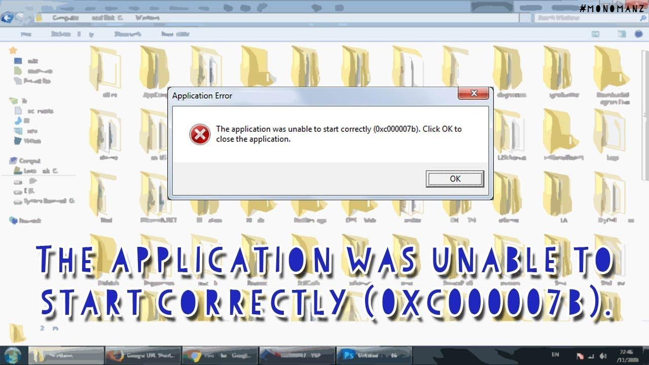 วิธีการแก้ปัญหา The application was unable to start correctly (0xc000007b)