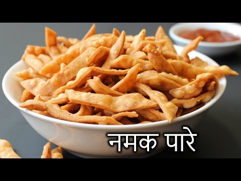 namak-pare-in-hindi-|-crispy-namak-pare-recipe-|-how-to-make-namak-pare-in-hindi-|-nehas-cookhouse