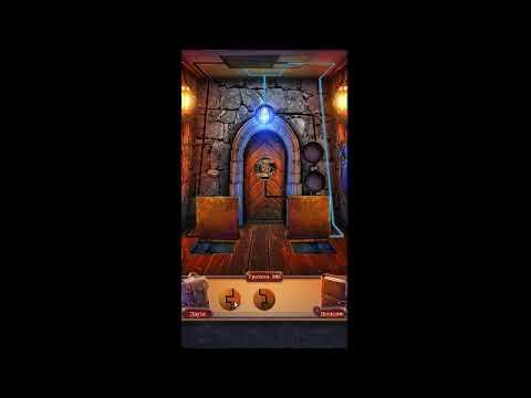 Adventure Valley Forgotten Manor Level 48 Youtube