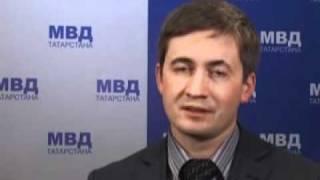 видео Межрайонная Инспекция ФНС №46