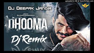 Dhooma Gulzaar Chhaniwala Remix!! Me Bhi Gama Aala Na Remix 2021!! DJ DEEPAK JANGIR