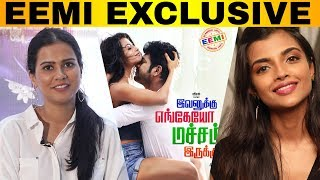 Evanukku Engayo Macham Iruku Exclusive | Vimal, Ashna Zaveri, Poorna, Anandaraj, Singampuli