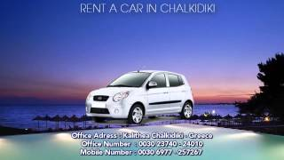RENT A CAR IN CHALKIDIKI and THESSALONIKI - CARMA CARS(, 2012-04-09T17:34:54.000Z)