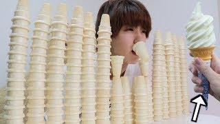 アイスの持ち手のコーン無限に食える説