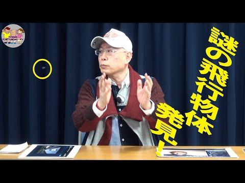 【大川ID】2021年3月②過去動画 大川総裁のCESレポート 第2弾<後編>