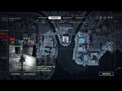 Clan War: NEXT vs OMEGA (Siege of Shanghai) 8x8