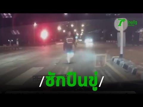 หนุ่มเตือนภัย คนร้ายชักปืน-จี้ชิงรถ โชคดีล็อกประตู รอดหวุดหวิด | Thairath online