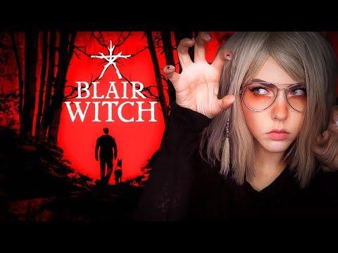 BLAIR WITCH (2019) - ВЕДЬМА ИЗ БЛЭР
