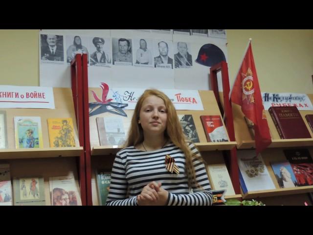 Изображение предпросмотра прочтения – ЛюбовьСолтымурадова читает произведение «Он не вернулся из боя...» В.С.Высоцкого