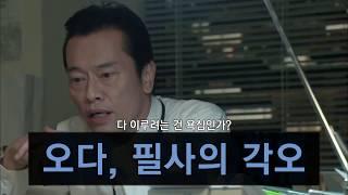 Drama nya bagus, sudah pernah nonton yg versi asli Misaeng (Korea),...
