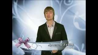 видео Артисты для свадебного банкета