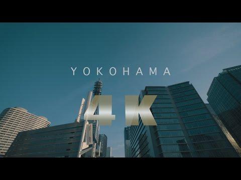 【4K】SONY a6300 YOKOHAMA JAPAN (S-Log2 LUT)