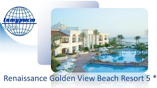 Обзор отеля RENAISSANCE SHARM EL SHEIKH GOLDEN VIEW BEACH RESORT 5 Египет Шарм эль Шейх