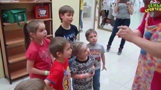 Семья Бровченко. Д.р. Ани 9 лет (ч.3). Продолжаем играть в Супер кид. Клоун. (03.16г.)