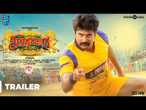 Seemaraja Official Trailer | 24AM Studios | Sivakarthikeyan, Samantha | Ponram | D. Imman