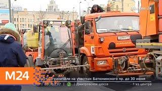 Смотреть видео Важные новости за 25 апреля - Москва 24 онлайн