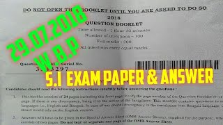 29.07.18 W.B.P S.I EXAM PAPER WITH ANSWER.
