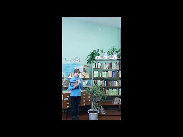 Изображение предпросмотра прочтения – СофьяПогорелкина читает произведение «Я читаю» О.В.Фокиной