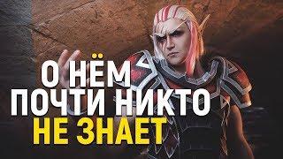 Самый НЕДООЦЕНЁННЫЙ герой в World of Warcraft