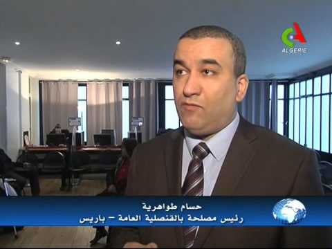 Consulat de Paris et Passeports biometriques, za3ma c'est bon mnt?