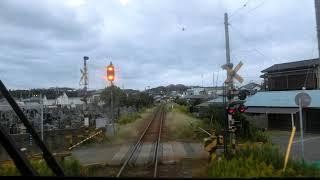 ひたちなか海浜鉄道湊線キハ11形[磯崎~中根]前方展望