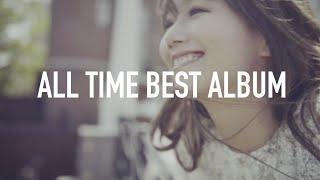 大塚 愛 ALL TIME BEST ALBUM「愛 am BEST, too」2019年1月1日発売! 商...