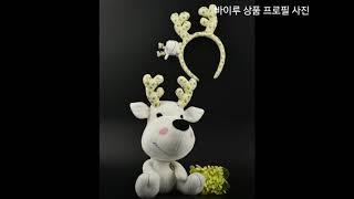 바이루 캐릭터 프로필 사진 공개~!!