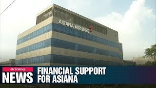 Creditors of Asiana Airlines plan to inject around US$ 1.4 bil. : Finance minister
