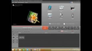 создание заставки для видео в after effects
