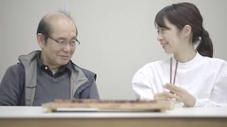 やまぐち映像図鑑 NO.058 大内塗体験[山口市] | Ouchi Laquer painting [ Yamaguchi-city ]