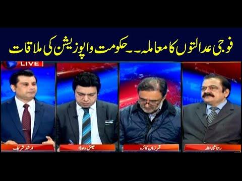 Power Play | Arshad Sharif | ARYNews | 16th January 2019