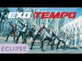 KPOP IN PUBLIC EXO 엑소 Tempo Full Dance Cover At LACMA ECLIPSE mp3