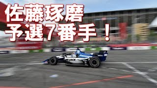 F1に関する情報を中心にモータースポーツの気になる情報をほぼ毎日配信...