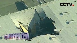 [中国新闻] 俄媒公布美F-16战机坠落瞬间视频 | CCTV中文国际