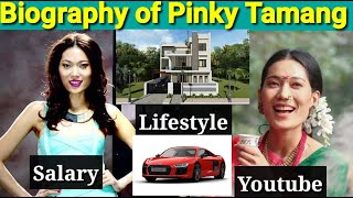 Biography of Pinky Tamang || Pinky Tamang Biography || Family, boyfriend, Youtube, Lifestyle & More