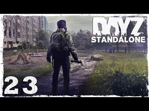 Смотреть прохождение игры [Coop] DayZ Standalone. #23 - Воссоединение отряда.