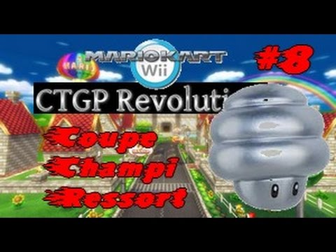 Mario kart wii ctgp revolution 8 coupe champi ressort for Coupe miroir mario kart wii