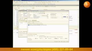 Релиз программы 1С: Бухгалтерия 8 номер 2.0.44(, 2013-03-14T14:03:33.000Z)