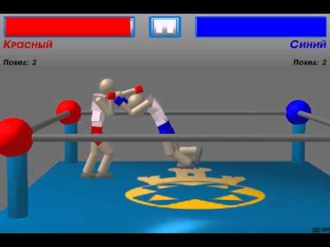 симулятор боксера скачать
