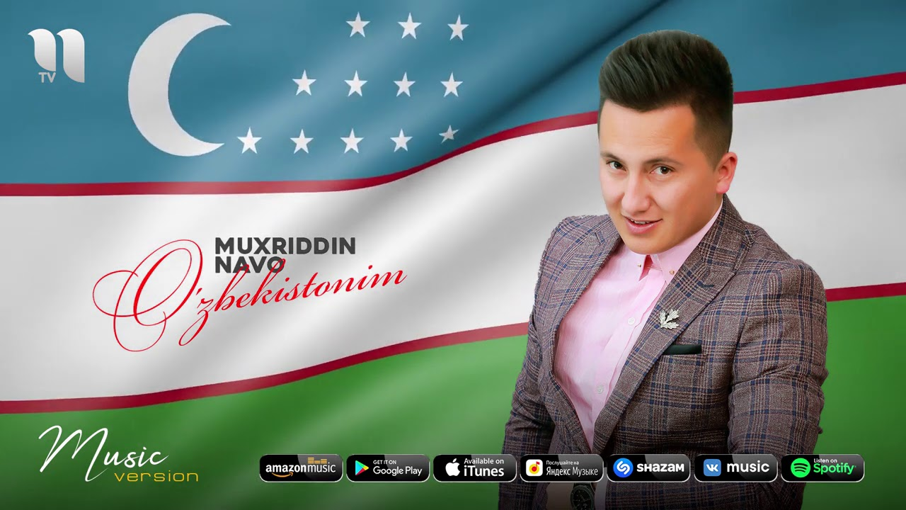 Muxriddin Navo - O'zbekistonim (audio 2020)