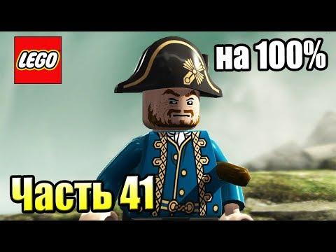 100 1 к игра